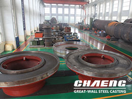 Advantages of CHAENG grinding table for vertical roller mill