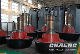 A Cement Plant in Shandong orders vertical roller mill grinding roller from CHAENG