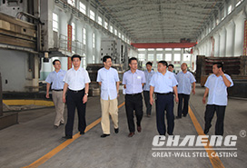 CHAENG coal mill parts won the high praise of Japanese Ube industry