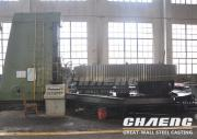 CHAENG ball mill girth gear materials and advantages
