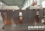 CHAENG 132-ton cast steel anvil block for die forging press